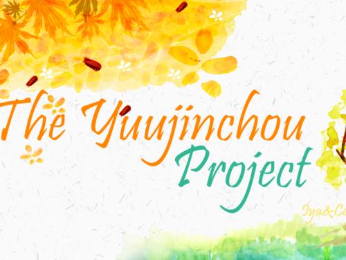 The Yuujinchou Project: un nuovo progetto su Natsume Yuujinchou