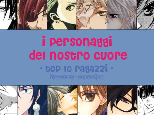 I 10 ragazzi (2D) del nostro cuore – Speciale di San Valentino (with Onee-chan, Nyu e Katia)