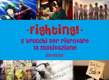Fighting! – 5 trucchi per ritrovare la motivazione